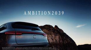Mercedes-Benz Ambition2039 plans for a carbon-neutral future