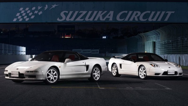 Two pristine Honda NSX Type Rs set for auction in Tokyo